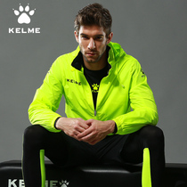kelme Karl us men and women with the same paragraph sports windbreaker football training wind and rain clothing windproof waterproof leisure raincoat winter