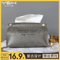 Creative ins Nordic simple pumping paper bag napkin sets home living room toilet dining table car storage tissue box