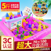 Aoyu space childrens sand suit toys plasticine magic safe non-toxic color mud boy girl clay