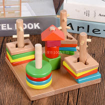 四 柱 形状 形状 形状 配对 配对1 four-column shape matching set of Column 1-2-3-4-year-old baby early childhood cognitive geometry piling wooden childrens toys