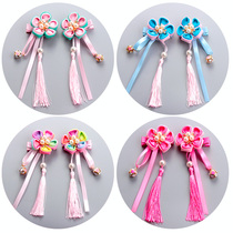 Childrens hair accessories tassel Chinese style hair accessories ancient headdress tassel hair accessories girls hanfu headdress