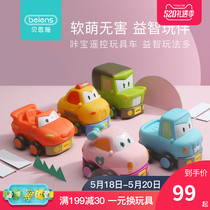 Bain Enshi electric remote control car toys boys and girls drop-resistant Cartoon Cartoon childrens racing toys 3-6 ans