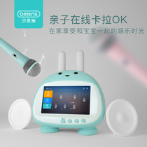 Bain Shi children early childhood education machine baby story machine WIFI eye touch screen video learning machine 0-3-6 years old