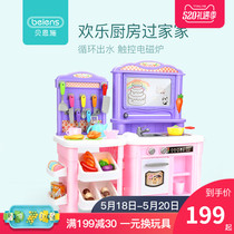 Bain Enshi children play house kitchen toys set Girl simulation mini kitchen cookware toys