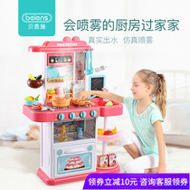 Bain Enshi childrens kitchen toys Play House suit simulation kitchenware cooking cooking male and female baby 3-6 years old 7