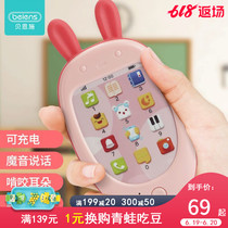 Bain Enshi baby mobile phone toy baby children touch screen early education puzzle phone to appease the toy female 0-1-3 years old