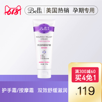 ⭐Us belli pregnant women Hand Cream pregnant women special skin care products natural pure moisturizing foot massage cream