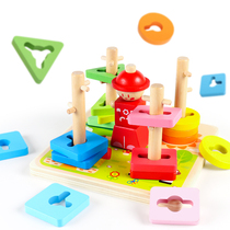 Geometry paired toys Montessori early education puzzle puzzle four sets of building blocks cognitive children 1-2-3 years old