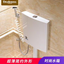 Toilet flushing water tank squatting pan toilet water tank household bathroom energy-saving ultra-thin bathroom water tank wall-mounted
