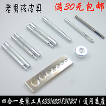 Full 30diy hand tools snap eye rivets punch tool installation mold hand knock mold