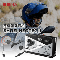 Sena SENA SRL2 motorcycle Bluetooth headset SHOEI GT AIR2 exposed surface helmet NEOTEC ii2 second generation