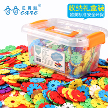 Snowflake toys children large thickening 1000 kindergarten blocks assembled puzzle boys and girls fight Intelligence