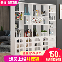 Wine cabinet modern simple cut off cabinet living room into the door one-in-one shoe cabinet room cabinet screen decoration cabinet rack