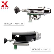 New general accessories blowtorch head to send accessories gasoline kerosene kerosene diesel blowtorch dedicated new