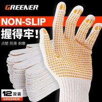 Green Point plastic gloves protective gloves comfortable non-slip wear-resistant insulated electrical special labor protection gloves