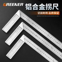 Green Square 90 degrees thick stainless steel 300mm woodworking decoration L-Foot-Foot-Foot-Foot-Foot-Foot-Foot-Foot-Foot-Foot-Foot-Foot-Foot-Foot-Foot-Foot-Foot-Foot-Foot-Foot-Foot
