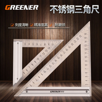 Green Wood triangular feet stainless steel 90 degree thickened square foot carpentry steel plate foot 45°aluminum alloy measurement by foot