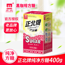 Zhengbei brand zhengbei pure brown sugar coffee sugar too pure ancient half sugar 400g