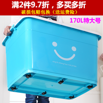 Storage box plastic clothing clothes quilt extra large toy finishing box cover storage box storage box three-piece