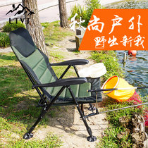 Fishing Chair new fishing chair folding portable fishing seat thickened multi-purpose table fishing chair light fishing stool fishing gear