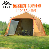 LTVT automatic canopy tent outdoor coated silver sunscreen rain free take speed account outside the self-driving sunscreen canopy
