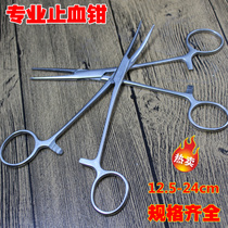 Zhangjiagang double deer medical stainless steel needle holder clamp hemostatic clamp elbow straight head forceps pet plucking