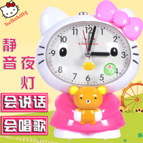 Childrens alarm clock cartoon talking lazy wake up creative cute student bed girl special luminous