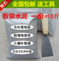 Bulk 425 cement black cement decoration cement brick cement blocking cement batch wall cement leak cement