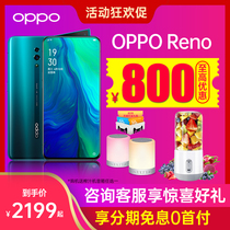 (Up to 400 yuan)OPPO Reno oppono mobile phone brand new machine 0pp0r17Pro r19 r15x a9 k1 k