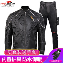Motorcycle winter male riding clothes waterproof fall protection with wind warm locomotive equipment racing rally clothing drop