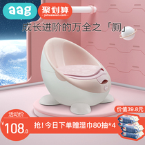 aag child toilet baby small bucket stool infant pee potty boy and girl baby potty artifact