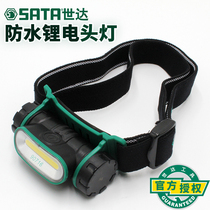 Shida lighting work head light rechargeable long-range night fishing lights outdoor LED mine lamp head-mounted flashlight 90716