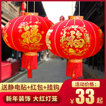 Red lanterns New Year Spring Festival hanging balcony outdoor festive pendant Fuzi Palace lights Gate New Year lanterns