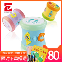Baby toy hand drum children beat drum puzzle baby early teaching music toys 0-1 years old lighting childrens drums