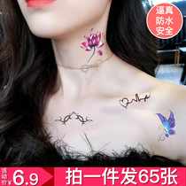 Tattoo stickers men and women waterproof durable Korea Small fresh cute simulation sexy tattoo red tattoo sticker 65