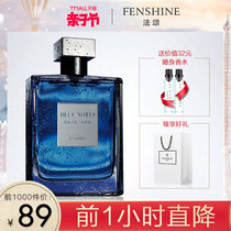 French song mens perfume Lasting Fresh fresh fragrance mens natural Cologne Blue Ocean wooden 100ml