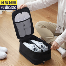 Loaded shoes storage bag shoes bag travel shoes bag storage bag dust bag household portable shoes bag shoe cover