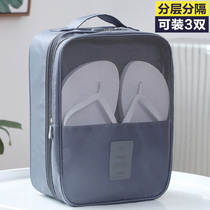 Travel shoes bags shoes bags loaded shoes storage bags shoes box home shoes bags shoes cover finishing storage bag dust bag