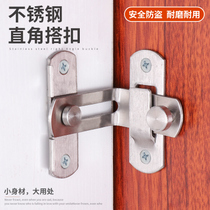90 degree door buckle right angle lock buckle sliding door door buckle latch door door buckle access door fire door security door door buckle