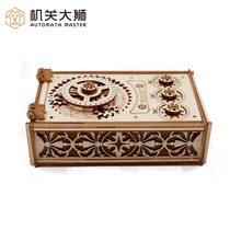 Organ lion organ treasure box organ password box creative decoration DIY assembly intelligence model toy gift