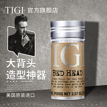 tigi hair wax men stereotypes natural fluffy does not hurt Hair Oil Hair Wax stick studio dedicated big back shape artifact
