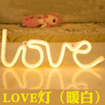 Birthday Confession proposal Love neon letter led styling lamp Gift Festival Wedding Venue Decoration layout