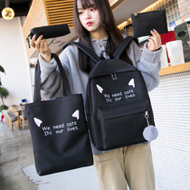 Vintage sense of schoolbag female Korean version of the small fresh high school students junior high school backpack female simple primary school student 2019 New