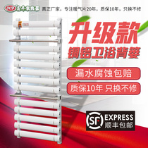 Small back radiator household plumbing bathroom wall-mounted bathroom central heating copper aluminum composite radiator