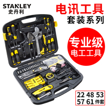 Stanley telecommunications tool kit electrician dedicated toolbox combination of multi-functional maintenance of a full kit