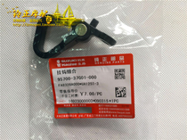 Applicable Neptune HS125T hook combination Fuxing blue red gold superstar hj125t-7-8 helmet hook
