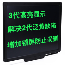 Good easy to write LCD tablet electronic blackboard 20-inch large lcd drawing board children writing drawing board large size