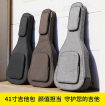Guitar bag HAOJITA thick waterproof double shoulder universal 36 40 41-inch piano bag folk wood guitar piano bag