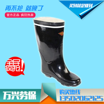 Tianjin double security brand 6kv electrical insulation boots insulation mining boots rubber high tube mining electrical boots