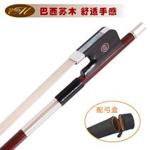 MOZA handmade cello bow rod pure silver handle A plus grade Brazilian Sumu round bow natural ponytail.